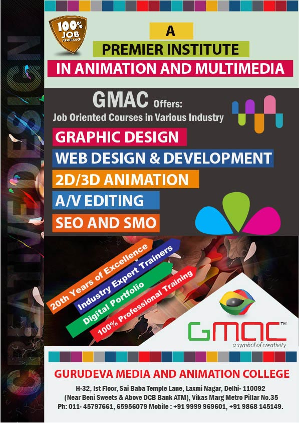 careers courses in gmac animation best careers in designing industry